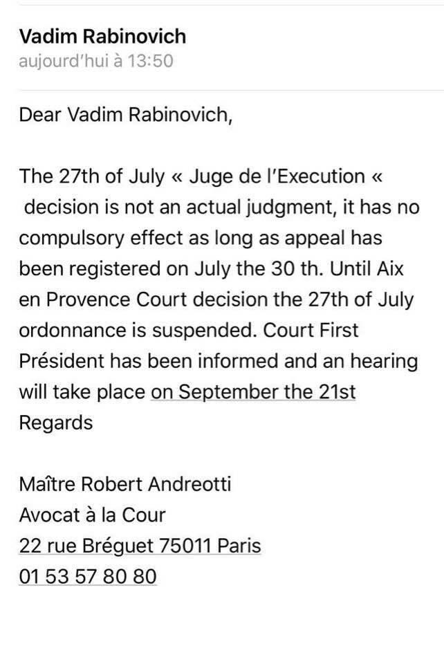 Суд с Левочкиным: Рабинович подал апелляцию