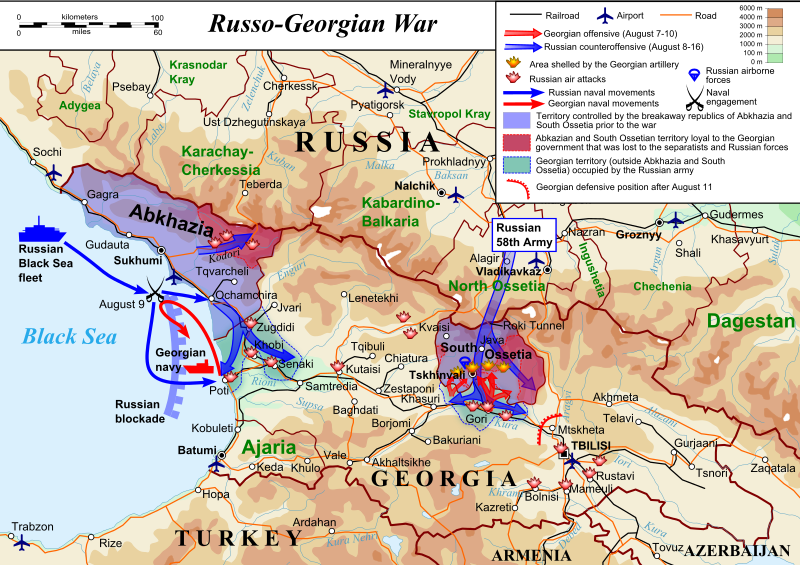 Війна Росії проти Грузії: як це було