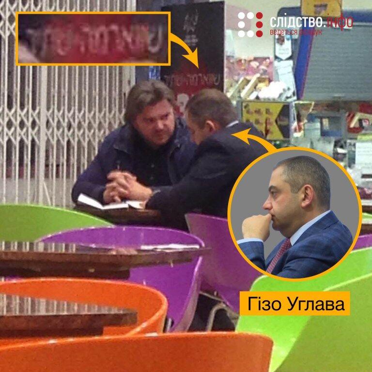 Беглого министра времен Януковича засекли на встрече с замглавы НАБУ