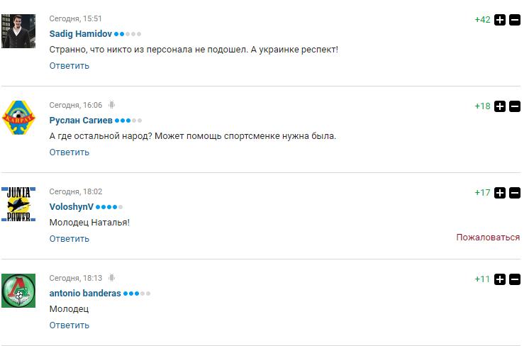 Українська легкоатлетка викликала захват у РФ