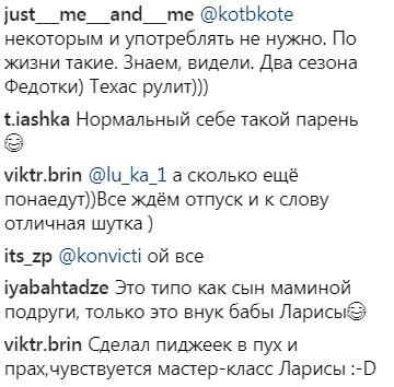 """""""Сделал пиджеек!"""" Парень """"зажег"""" на курорте Украины и стал звездой сети"""