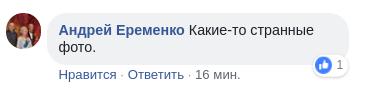 З'явилися нові фото виснаженого Сенцова