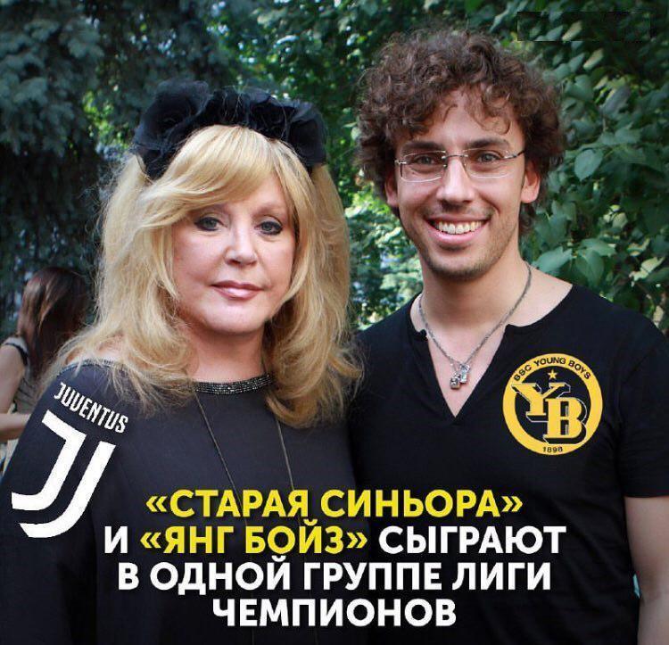 """З жеребкування ЛЧ """"зробили"""" Пугачову і Галкіна"""