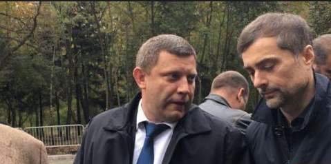 Захарченко и Сурков