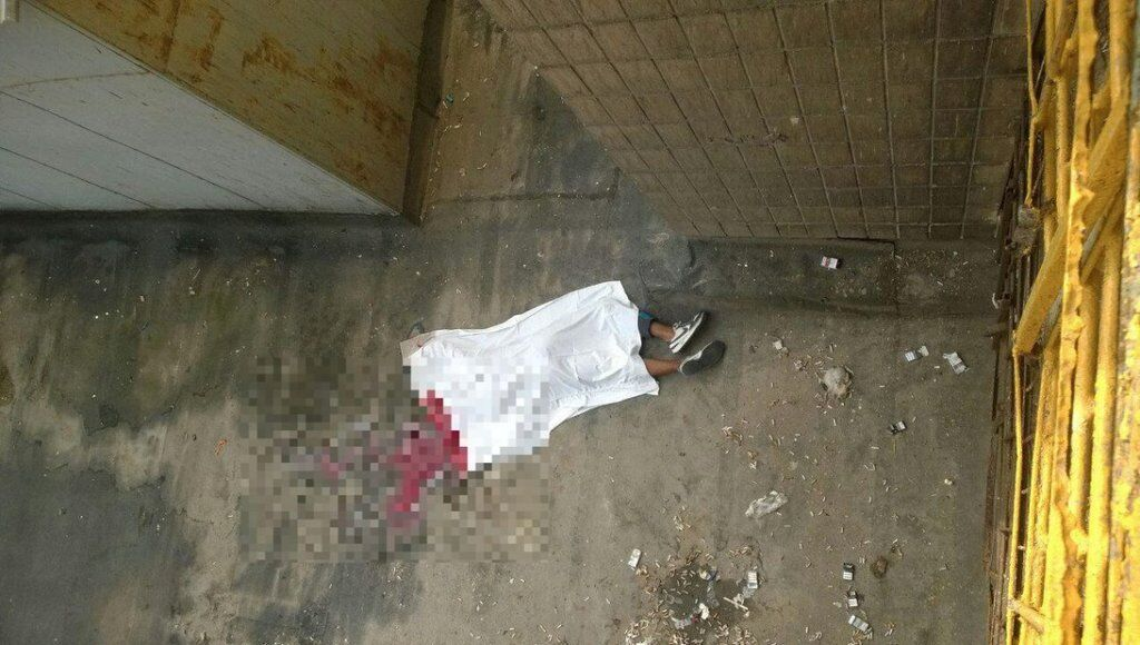 В Киеве нашли труп темнокожего студента