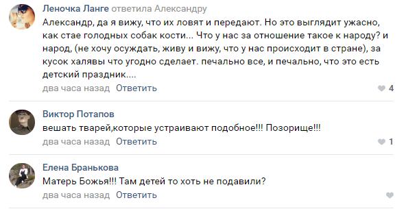 """""""Лопаты не хватает!"""" В России любители халявы атаковали фургон с мороженым"""