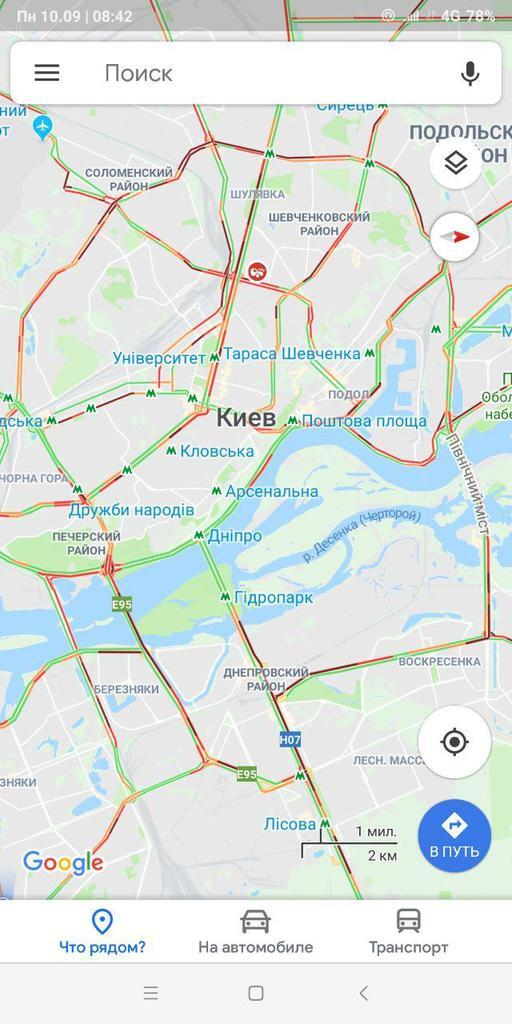 Київ застряг у заторах через дощ: опубліковано карту вулиць