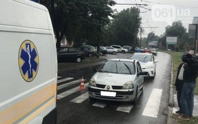 В Бородинском микрорайоне Запорожья сбили женщину на пешеходном переходе