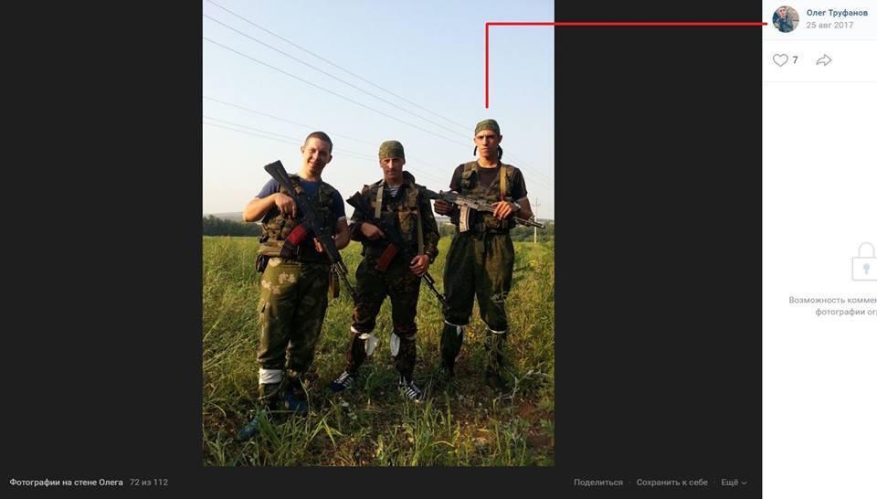 "Разоблачен еще один ""ихтамнет"" на Донбассе и в Сирии"