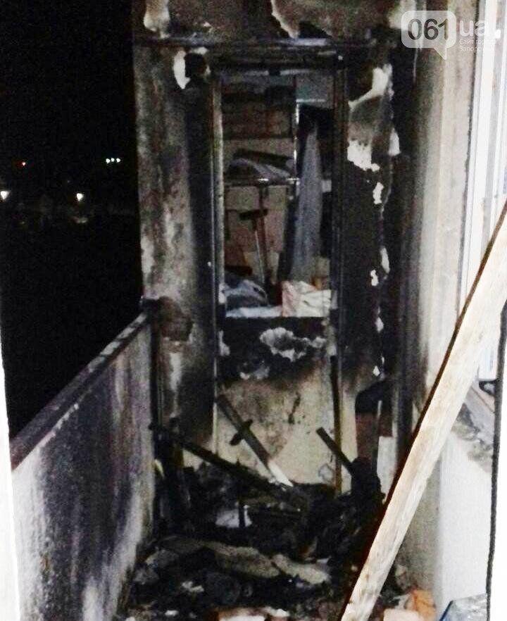На выходных в Запорожье произошел пожар в девятиэтажном доме