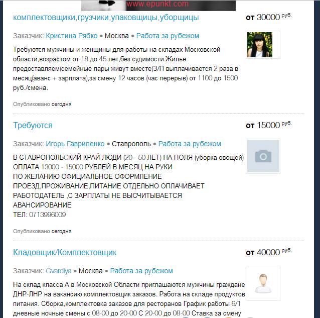"""''Распродают последнее'': как выживают в """"ДНР"""""""
