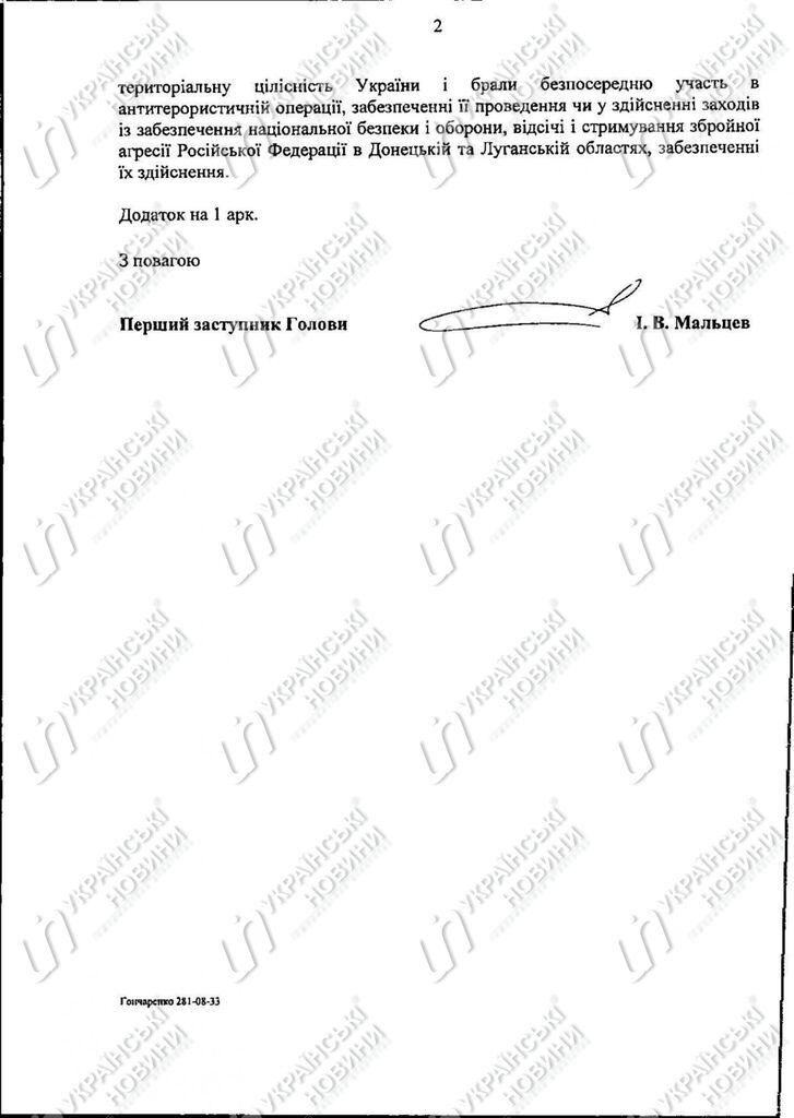 Каждый третий СБУшник: названо число УБД в Украине