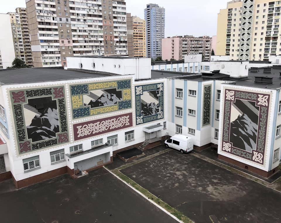 Художники з Ісландії намалювали в Києві новий мурал