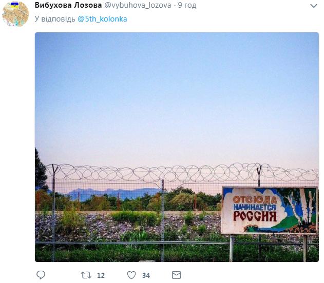 У РФ жахнули відпочинком на пляжі-смітнику