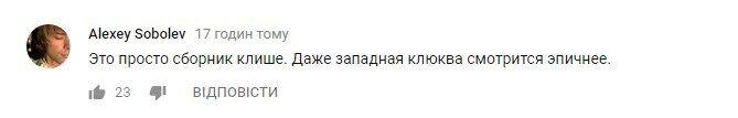 У мережі показали пророчий мультфільм про Росію майбутнього