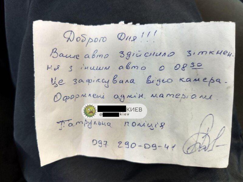 У мережі показали, як покарали шахраїв у Києві