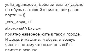 """""""Просто казка!"""" Відомий блогер із РФ висловив захоплення життям у """"гнилій"""" Європі"""