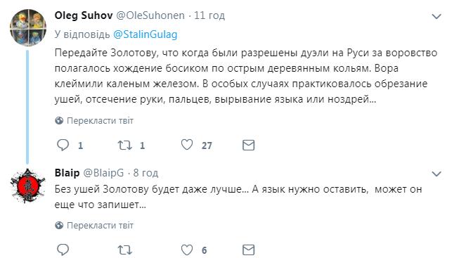 Генерал Путина опозорился на видео с угрозами