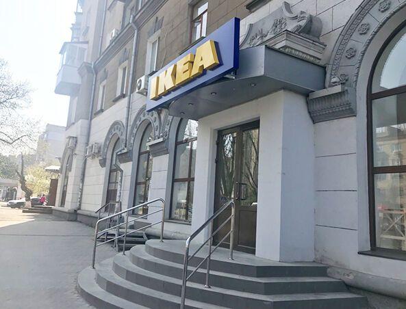 IKEA идет в Украину: что будут продавать и почему цены обвалятся