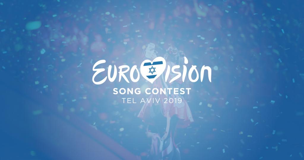 """Скандал вокруг """"Евровидения-2019"""": финальное решение"""