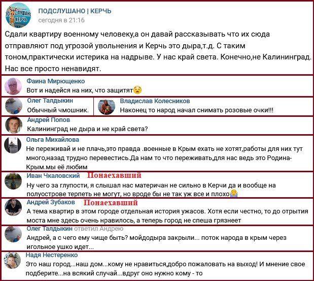 Жители Крыма взвыли из-за оккупации РФ