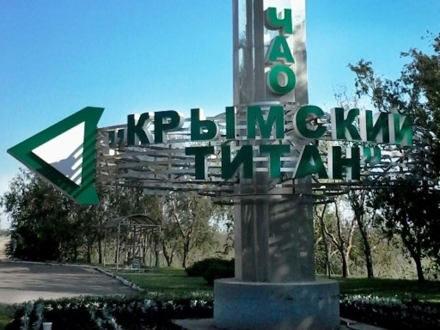 Завод Фирташа устроил бедствие в Украине: как гонка за наживой привела к катастрофе