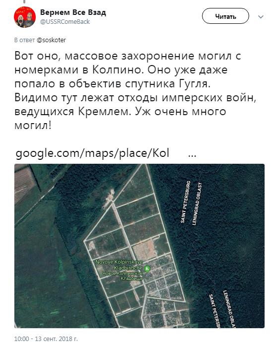 В России нашли массовое захоронение неизвестных