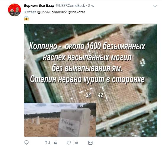 ''Вежливое кладбище ихтамнетов'': в России нашли массовое захоронение неизвестных. Фото и видео