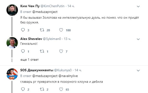 """""""Клона"""" Путина высмеяли в сети"""
