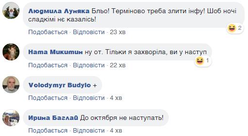 """""""Л/ДНР"""" напугали масштабным ночным наступлением"""