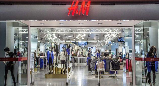 В Киеве откроется еще один H&M: стало известно — где и когда