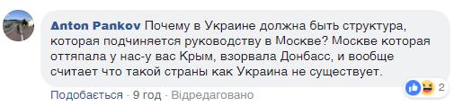 Коментарі до посту Бистрякова