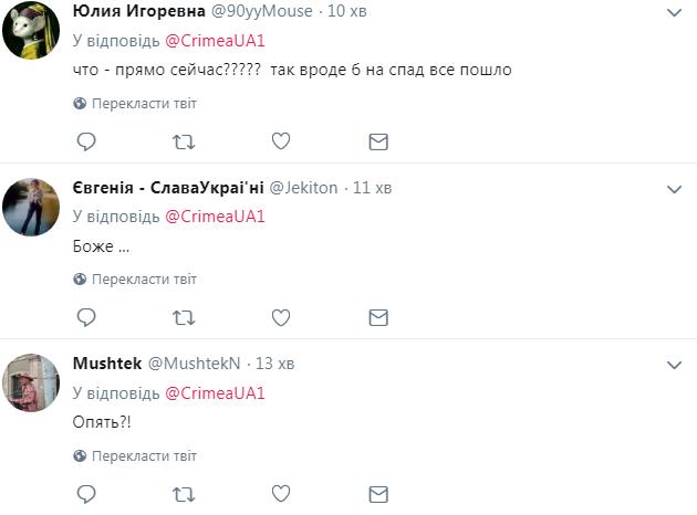 """В Армянске - повторная """"химатака"""""""