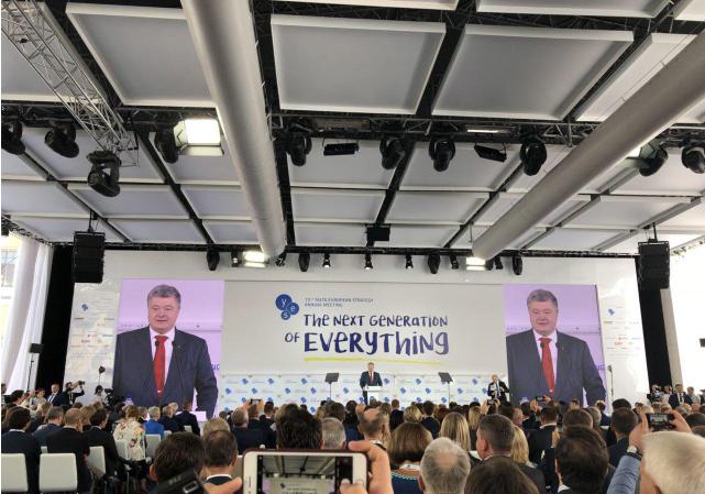 Украина получит от ЕС €1 млрд: подписан исторический документ