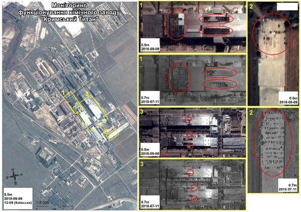 Снимок аварийного завода с космического спутника
