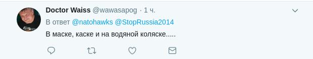 Знайте клоунов в лицо: в сети показали россиян-провокаторов