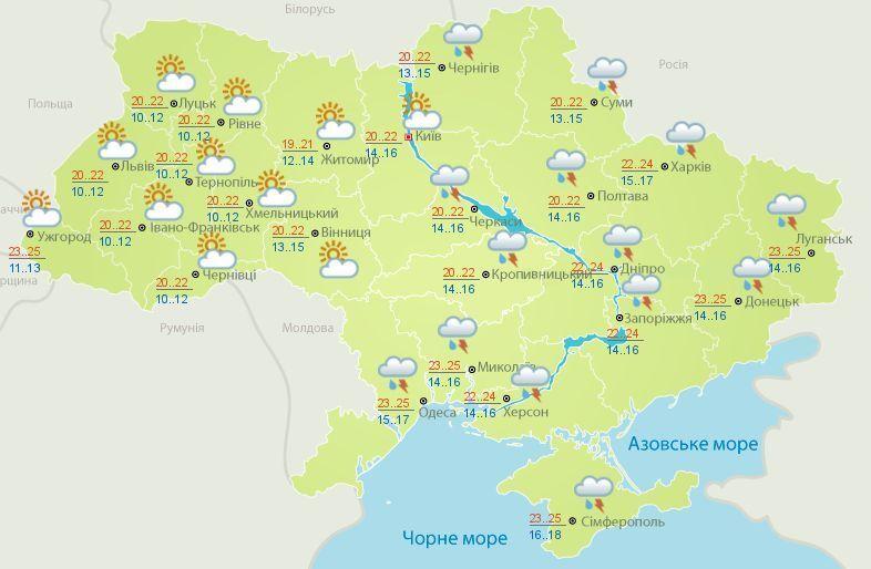 Синоптики відмінили холодний прогноз по Україні