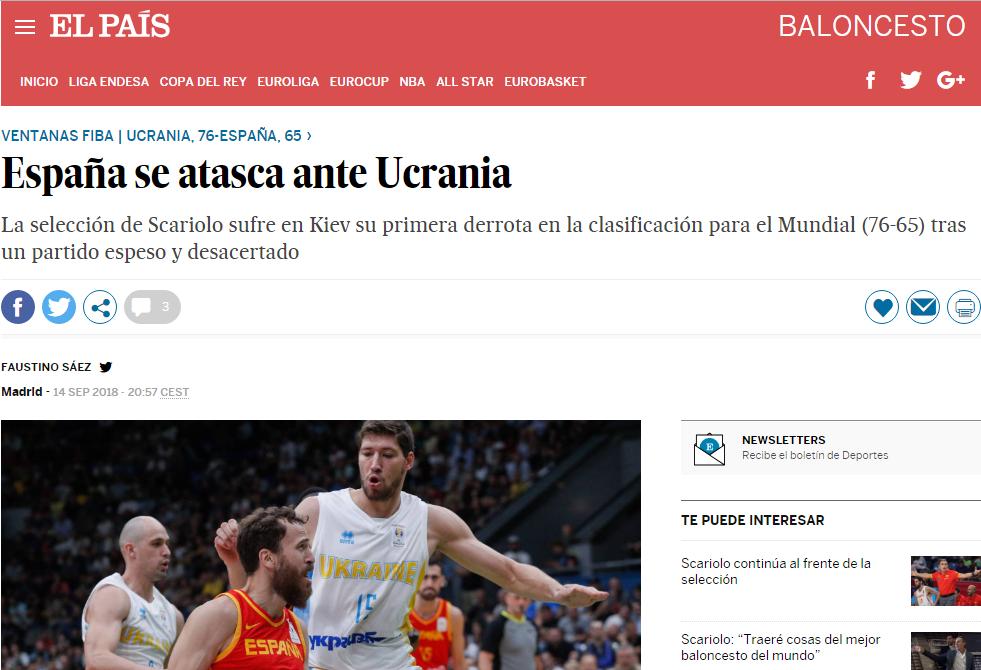 Іспанські ЗМІ - про провал своєї збірної з баскетболу в Києві