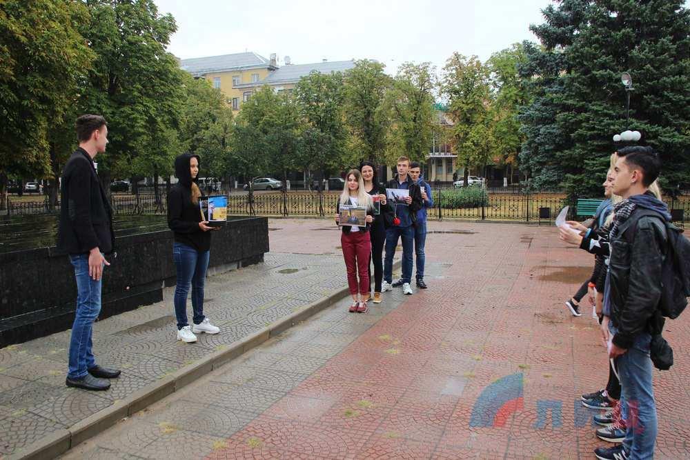 В сети высмеяли акцию ''ЛНР'' против Украины