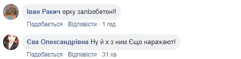 Ликвидация террористов Л/ДНР