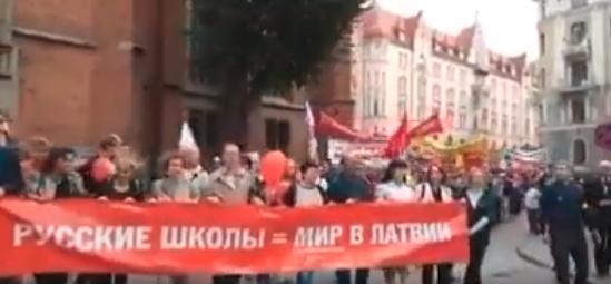 """'' Гадити в Балтії легко '': в мережі посміялися над """"русскім міром"""" в Ризі"""
