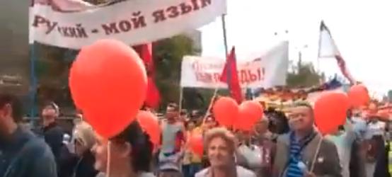 В сети посмеялись над маршем русских в Риге