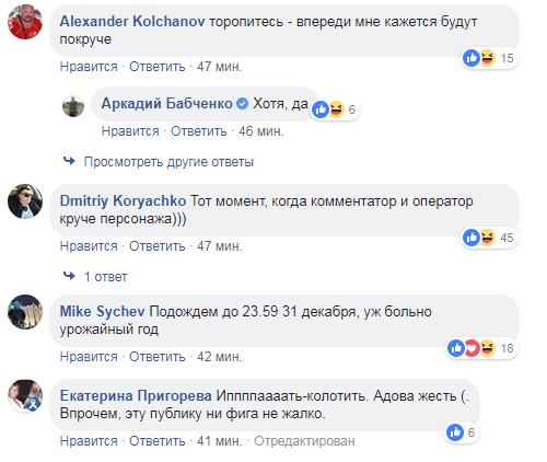 Фанат ''русского мира'' нелепо покончил с собой: 18+