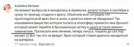 Новости Крымнаша. Крымчане уже не рады. Сейчас глаза у многих открылись в полной мере