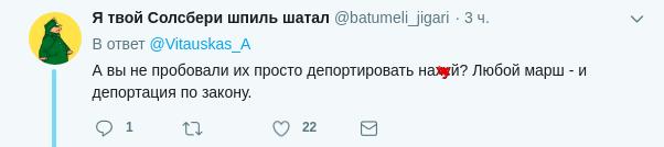 """''Гадить в Балтии легко'': в сети посмеялись над """"русским миром"""" в Риге"""
