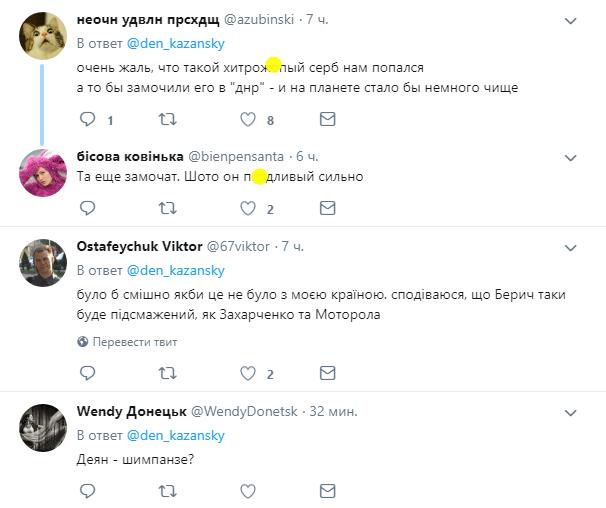 ''Убьют в первый день!'' Нового претендента на пост Захарченко подняли на смех в сети