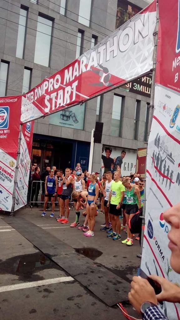 В Днепре стартовал третий ATB Dnipro Marathon
