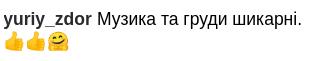 Даша Астафьева восхитила поклонников глубоким декольте