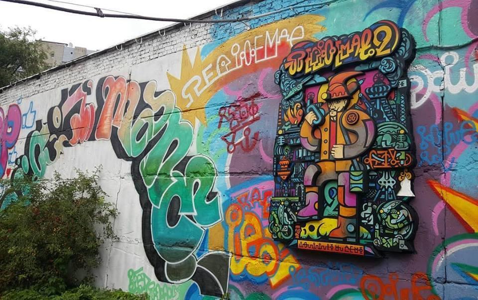 """""""Крутота!"""" У мережі у захваті від красивого графіті в Харкові"""