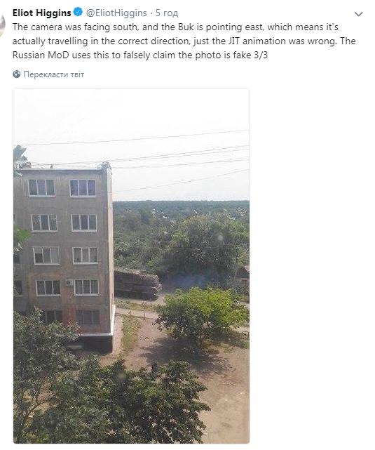 ''Не имеют понятия'': в России опровергли их ''сенсацию''
